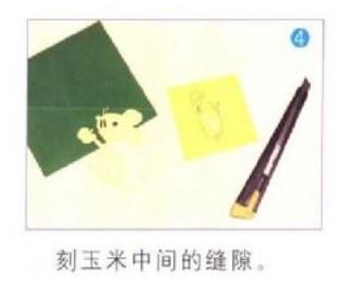 儿童剪纸教学:老鼠和玉米(5)