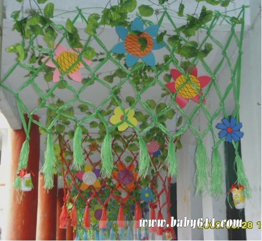 幼儿园植物区标牌