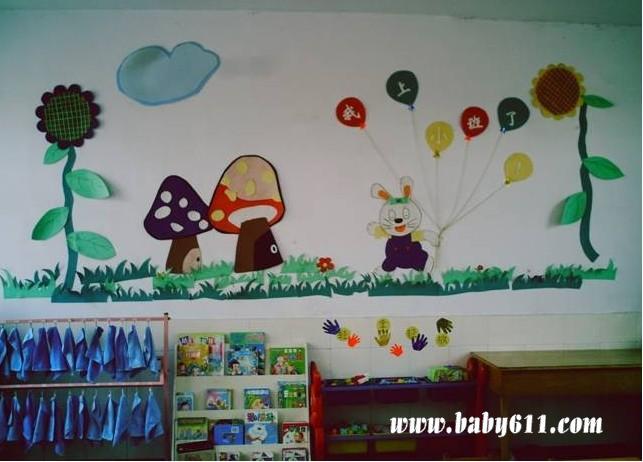 幼儿园小班墙壁装饰图片:我上小班了