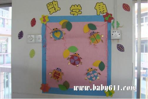 幼儿园墙壁装饰图片:数学角图片