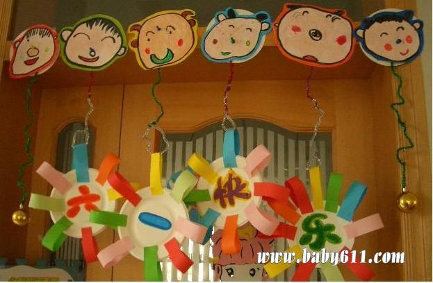 幼儿园门装饰图片:六一快乐