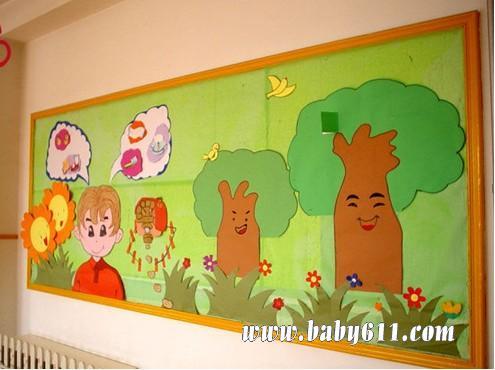 幼儿园室内墙面设计图片