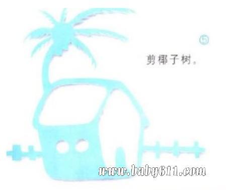 儿童剪纸教学:房子与椰树(5)