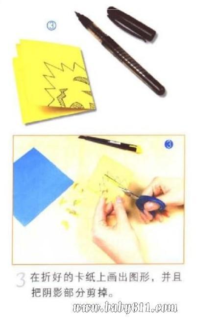 儿童剪纸教学:小老虎(3)