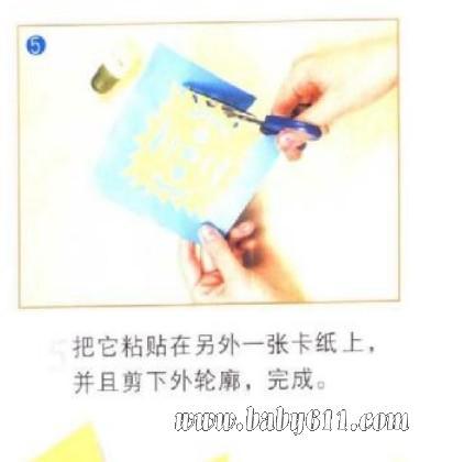 儿童剪纸教学:小老虎(5)