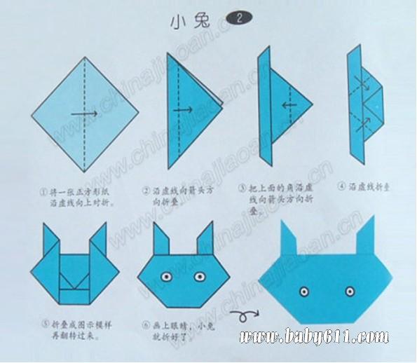 幼儿园手工课折纸教案:小兔