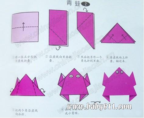 幼儿园手工课折纸教案:青蛙         幼儿园手工课折纸教案:桃子