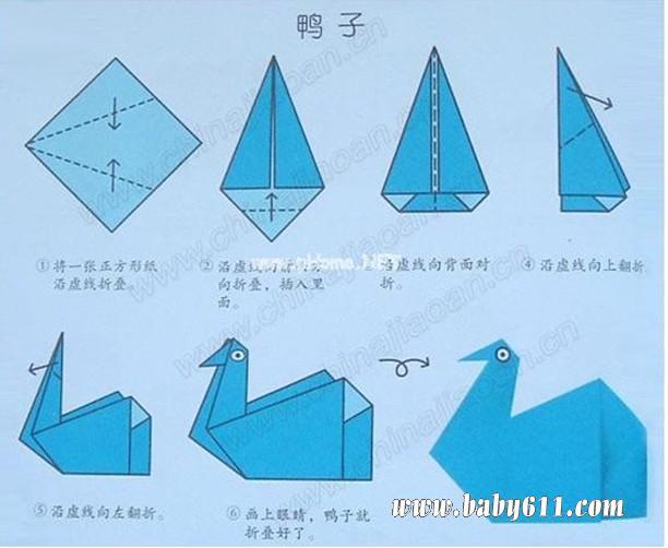 幼儿园手工课折纸教案:鸭子_儿童手工折纸