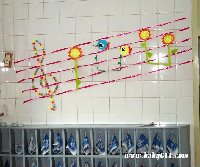 幼儿园盥洗室布置图片2