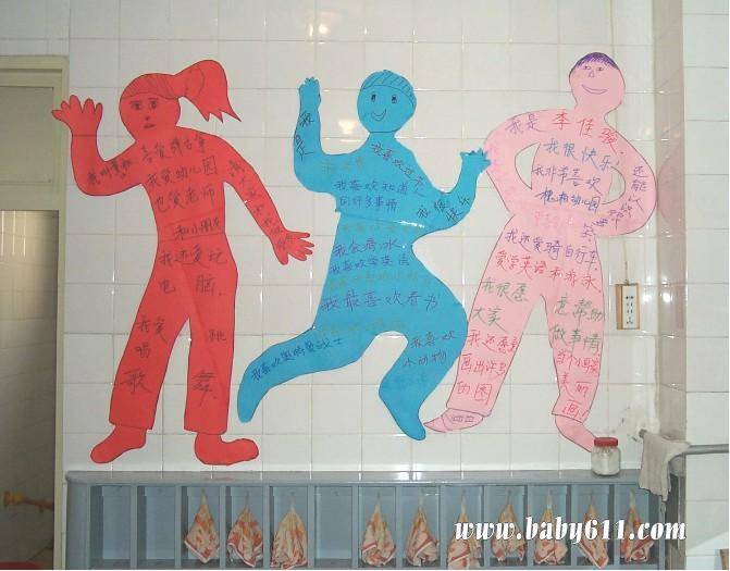 幼儿园盥洗室布置图片3