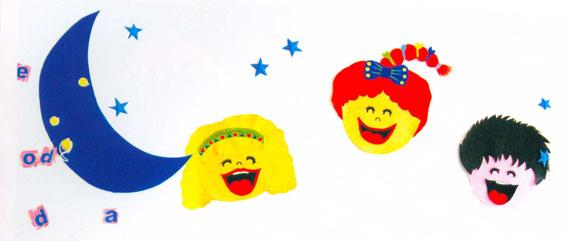 """幼儿园生活环境布置图片:睡眠室墙面""""甜梦"""""""