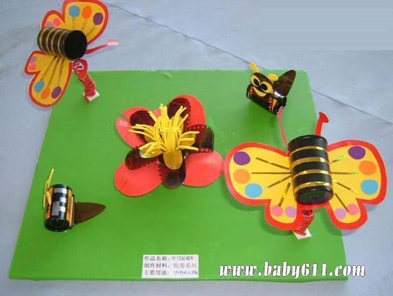 幼儿废旧利用:手工废胶卷系列玩具-2