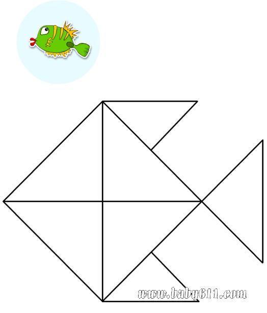 儿童涂色卡图片:小鱼