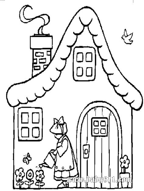 儿童涂色卡图片:小房子