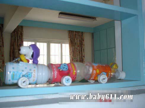儿童手工废旧饮料瓶制作:小火车