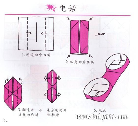 幼儿园手工折纸:桌子 幼儿园手工折纸:猪头