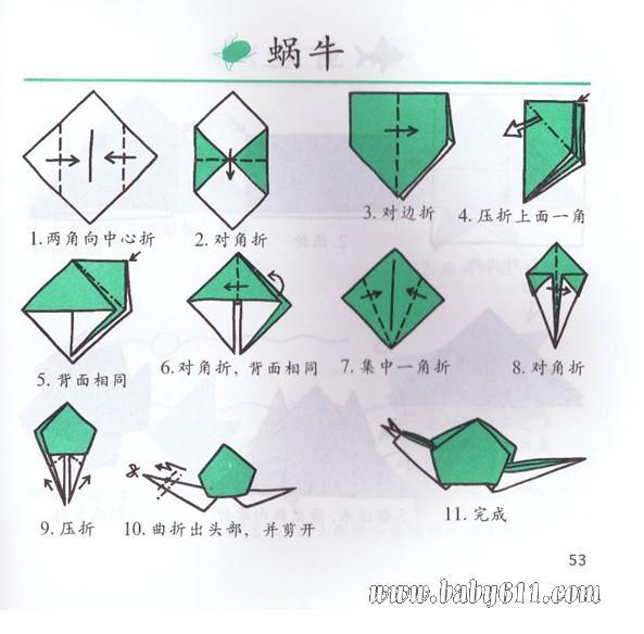 幼儿手工折纸 蜗牛图片