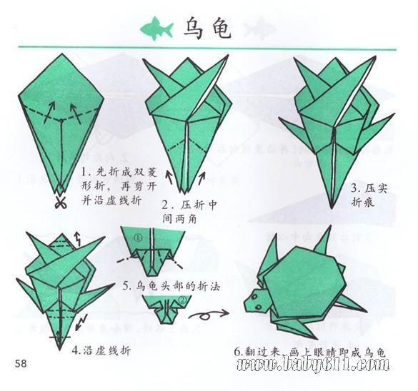 Оригами в нашей жизни