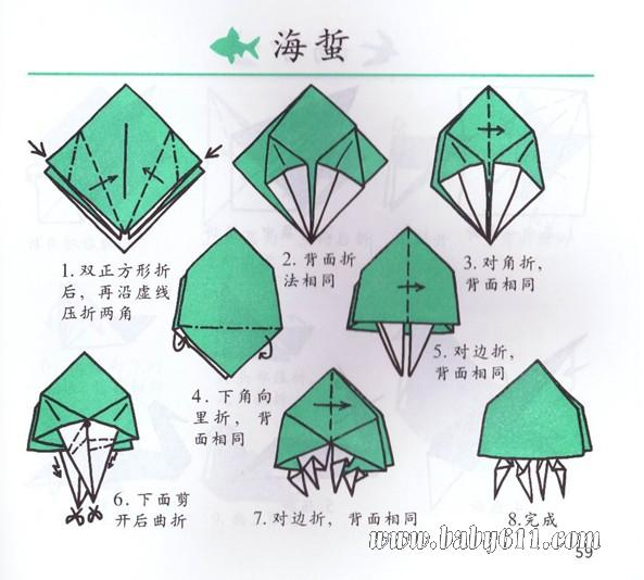 大班手工折纸图片,幼儿园大班手工制作,幼儿园大班手工作品(第9页)图片