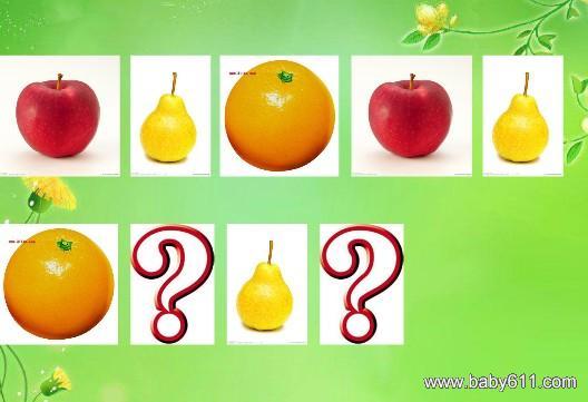 幼儿园中班数学ppt课件:水果接龙