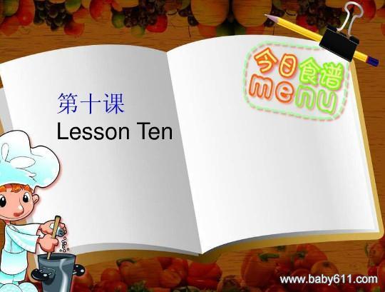 学前班英语教学计划; 幼儿简笔画效果图图片;