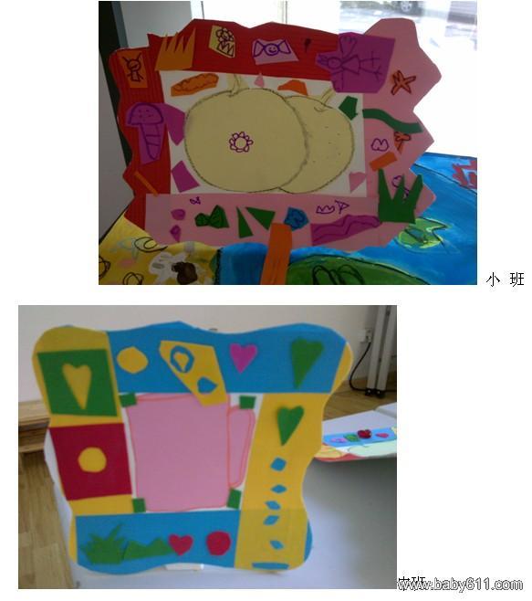 幼儿园小中班相框制作手工课教案图片