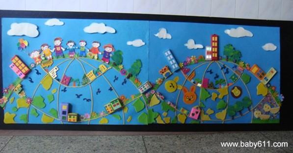 幼儿园手工主题墙布置图片(10) - 幼儿园环境布置图片