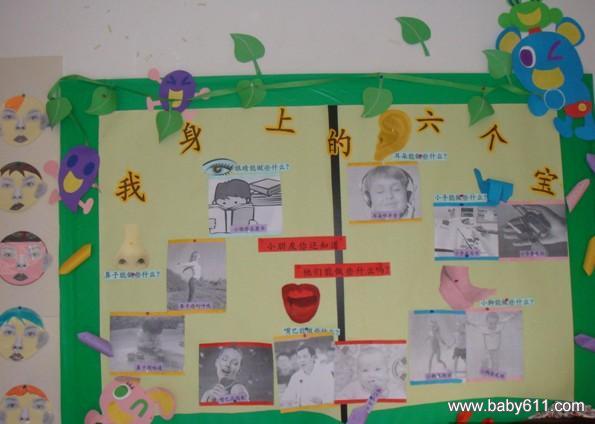 幼儿园手工主题墙布置图片