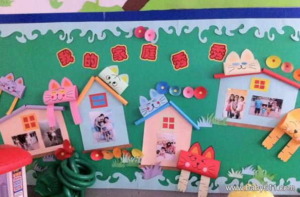幼儿园手工主题墙布置图片(3)