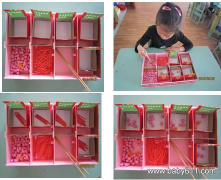 幼儿园中班数学活动:学习6的形成与数数(2)