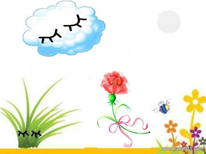 幼儿园托班ppt课件:彩色的梦