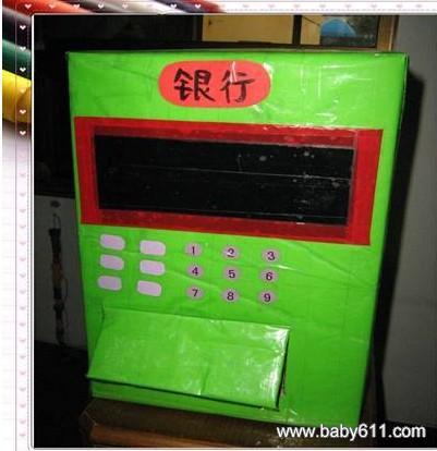 幼儿园小班手工银行游戏:自动取款机