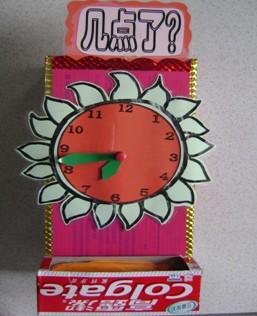 幼儿园六一儿童节手工制作教案:漂亮