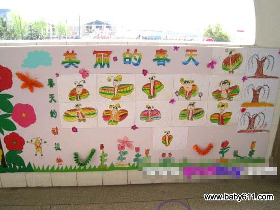 幼儿园春天主题墙装饰:美丽的春天