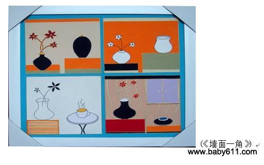 幼儿园视觉艺术教学案例设计