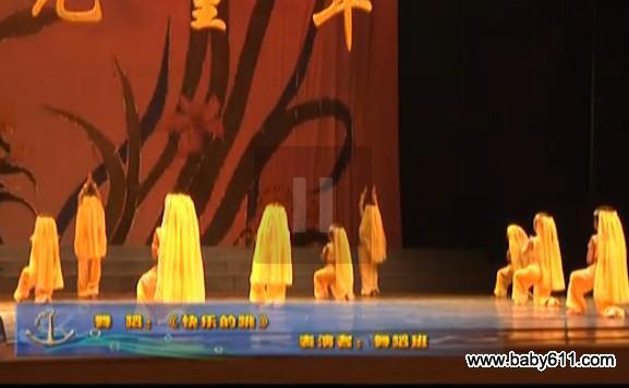 幼儿舞蹈:快乐的跳