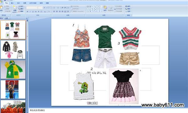 """幼儿园社会活动分类ppt教案""""多彩的课件""""植物大班服装的谈话图片"""