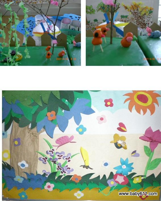 鞋子踏踏响 幼儿园小班主题生成活动教案:可爱的小