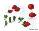 亚博yabovip1.cpm幼儿手工橡皮泥:草莓