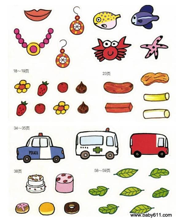 幼儿园幼儿儿童创意画(3)图片