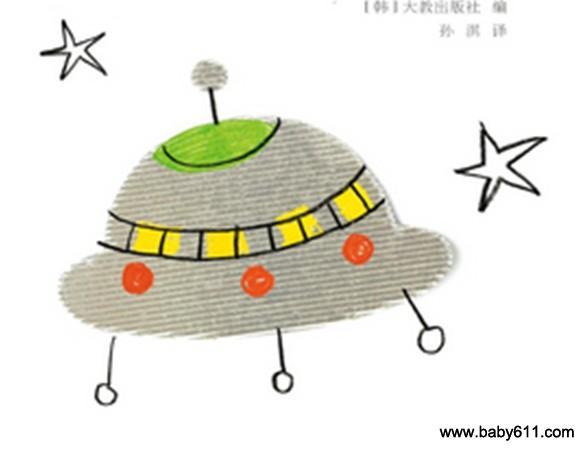 幼儿园幼儿儿童创意画(10) - 幼儿园手工制作教案