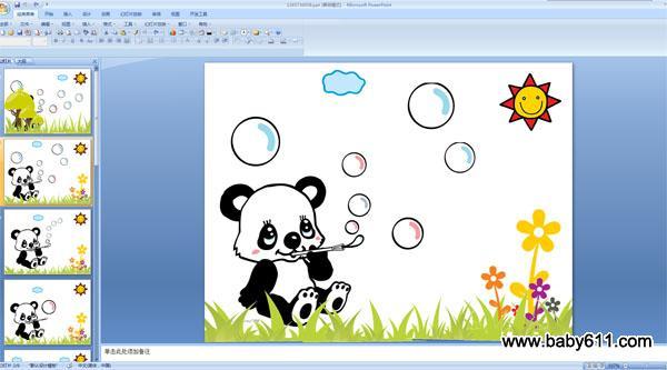 幼儿园小班语言活动ppt课件:小熊吹泡泡