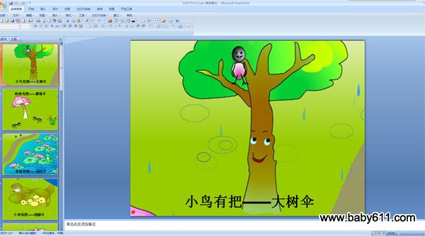 幼儿园中班语言故事ppt课件:动物的雨伞