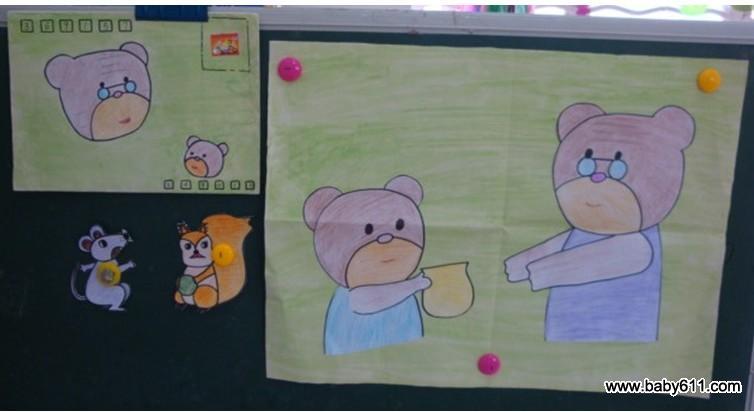 幼儿园中班美术活动教案:我会画信(2)