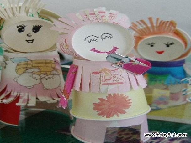 幼儿园废旧手工制作:一次性纸杯娃娃