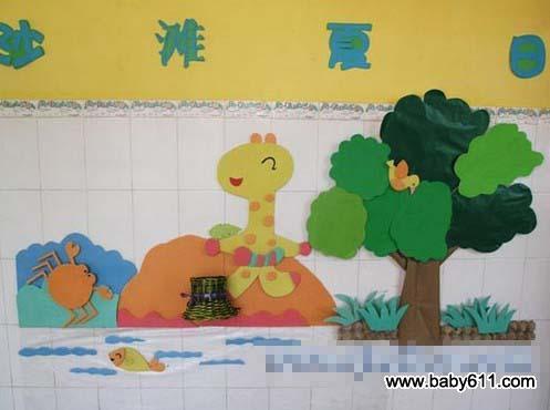 幼儿园夏天环境布置图片:探索夏天