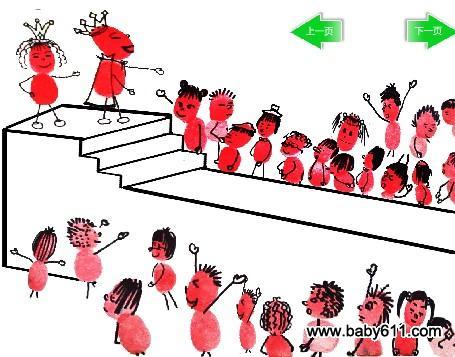 flash动画课件; flash动画课件,swf格式课件; 幼儿园中班手印画图片