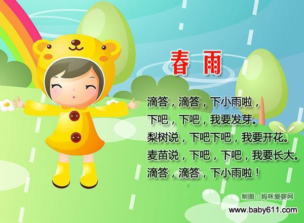 春雨 (食品)の画像 p1_17