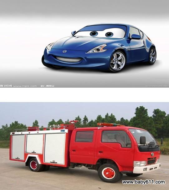 幼儿园大班绘画活动教案:未来的汽车