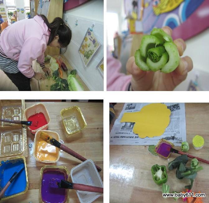 幼儿园中班美术教案《蔬菜印画》
